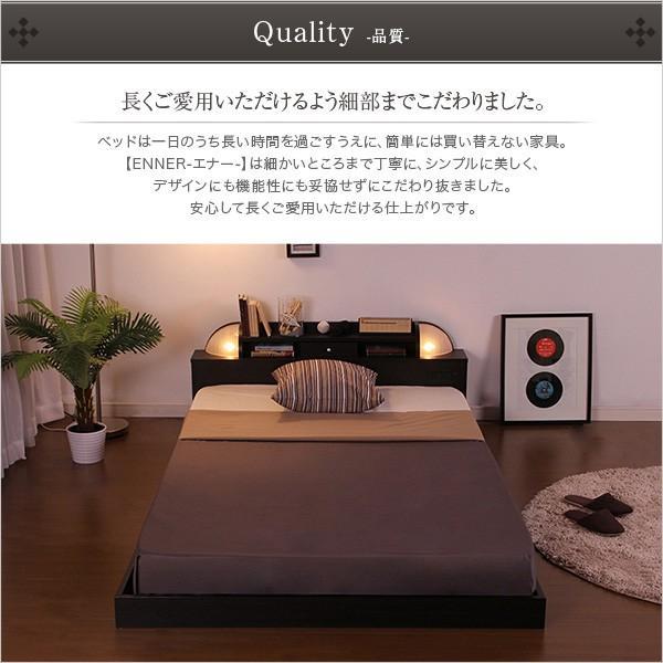 ベッド ベッドフレーム ダブル 宮棚付き 照明付き コンセント付き デザインベッド 高級感 エナー ENNER|ccbonnu0124|06