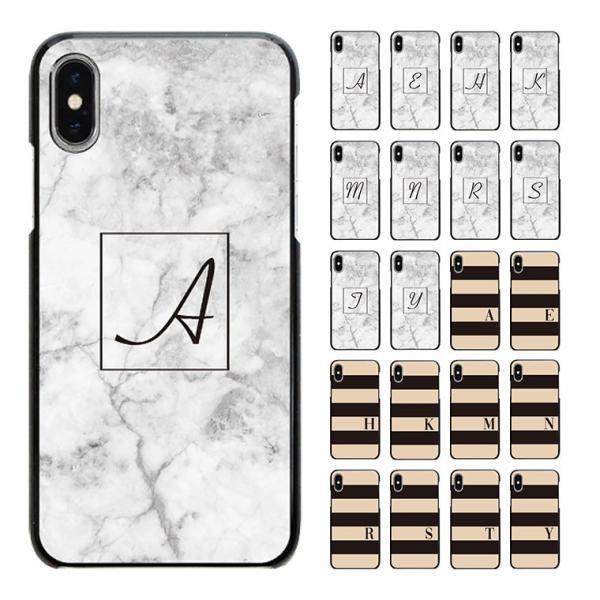 0366668b0a スマホケース Android One S2 ケース アンドロイド ワン カバー スマホカバー 名前デザインの携帯ケース cccworks ...