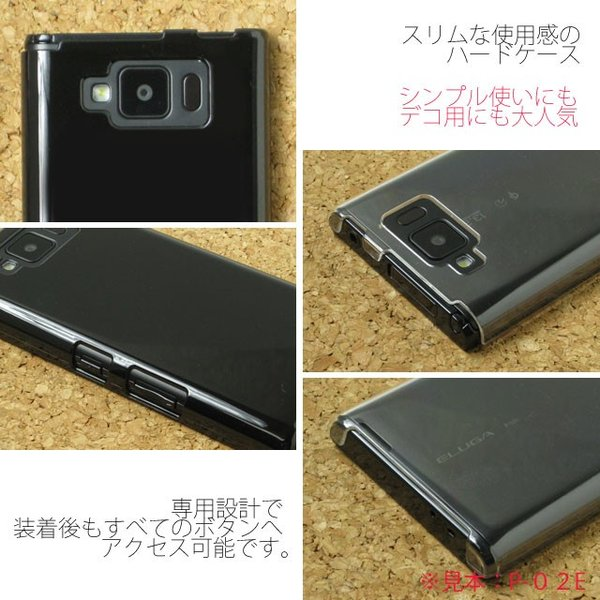 be424b2f11 ... スマホケース Android One X2 ケース アンドロイド ワン カバー スマホカバー 携帯ケース ハードケース クリア cccworks