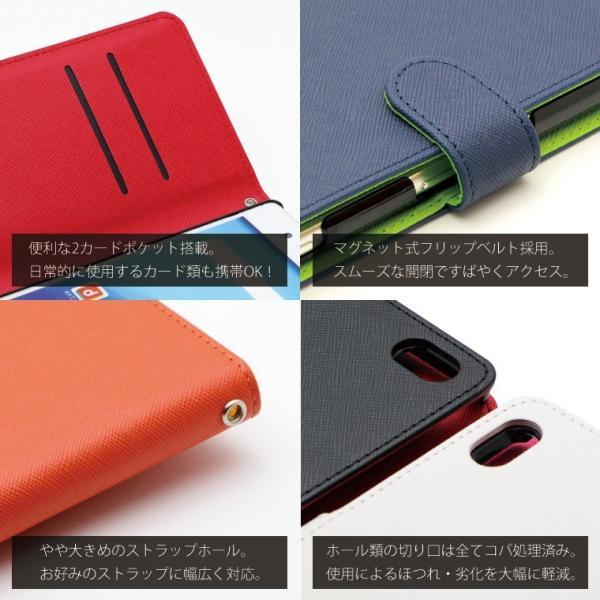 294382a467 ... スマホケース Android One X2 ケース 手帳型 アンドロイド ワン カバー スマホカバー 横 大人のシンプルデザイン