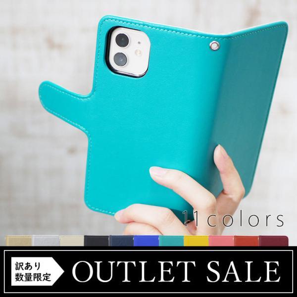 81a79211d5 訳あり アウトレット Android One X2 ケース 手帳型 アンドロイド ワン カバー スマホケース スマホカバー 携帯ケース ...