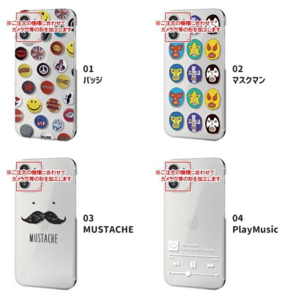 スマホケース AQUOS R2 Compact SH-M09 shーm09 ケース アクオス アール コンパクト shm09 カバー スマホカバー おもしろデザインの携帯ケース|cccworks|04