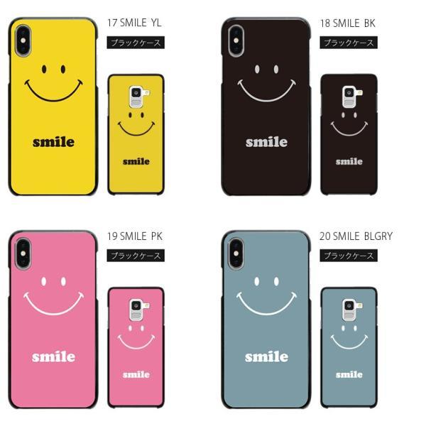 スマホケース AQUOS sense SHV40 ケース アクオス センス カバー スマホカバー スマイルデザインの携帯ケース|cccworks|06