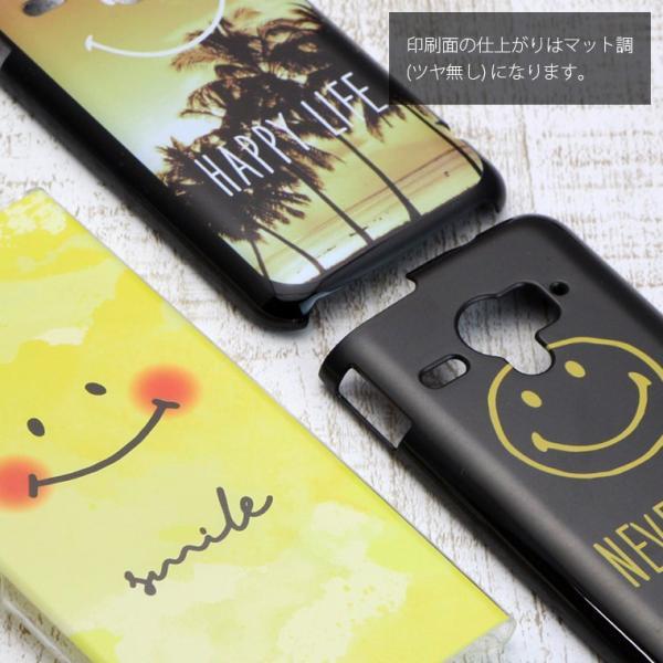 スマホケース AQUOS sense SHV40 ケース アクオス センス カバー スマホカバー スマイルデザインの携帯ケース|cccworks|07