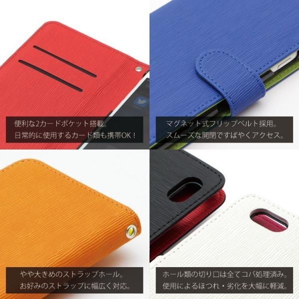 スマホケース らくらくスマートフォン me F-03K ケース 手帳型 らくらくフォン f03k カバー スマホカバー 横 シックなシンプルデザイン cccworks 09
