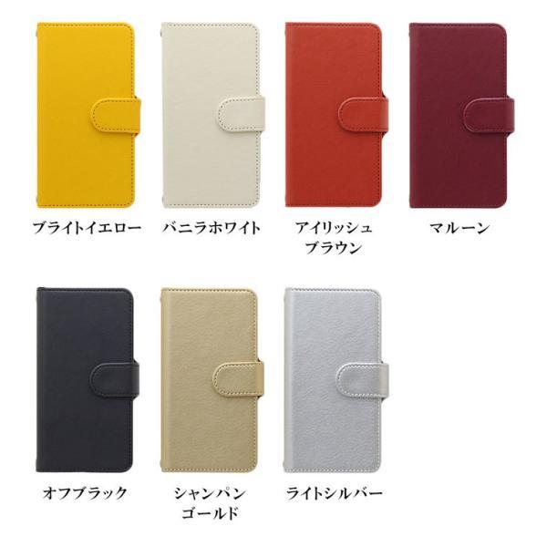 スマホケース らくらくスマートフォン me F-03K fー03k ケース 手帳型 らくらくフォン f03k カバー スマホカバー 横 11カラーのシンプルデザイン|cccworks|06