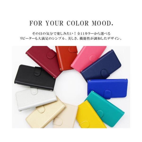 スマホケース らくらくスマートフォン3 F-06F fー06f ケース 手帳型 らくらくフォン f06f カバー スマホカバー 横 11カラーのシンプルデザイン cccworks 02