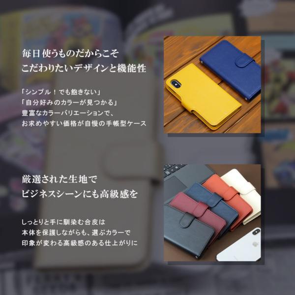 スマホケース らくらくスマートフォン3 F-06F fー06f ケース 手帳型 らくらくフォン f06f カバー スマホカバー 横 11カラーのシンプルデザイン cccworks 03