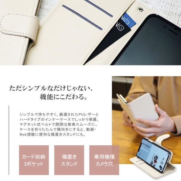 スマホケース らくらくスマートフォン3 F-06F fー06f ケース 手帳型 らくらくフォン f06f カバー スマホカバー 横 11カラーのシンプルデザイン cccworks 04