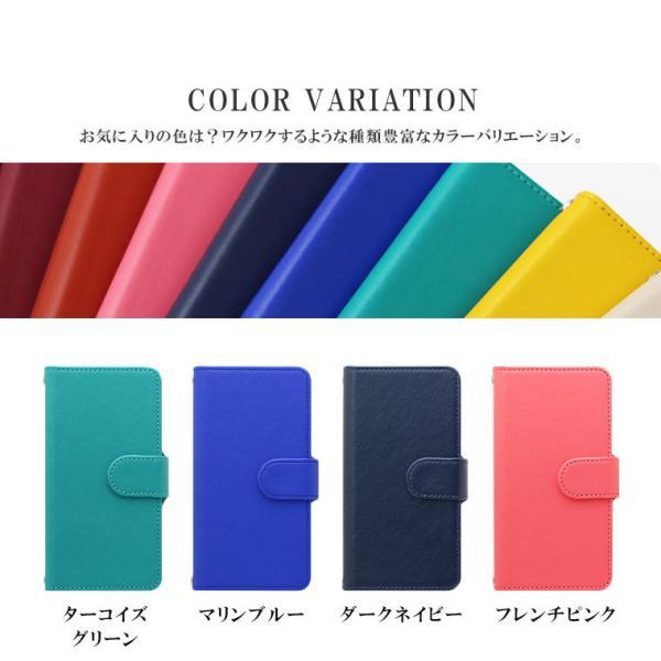 スマホケース らくらくスマートフォン3 F-06F fー06f ケース 手帳型 らくらくフォン f06f カバー スマホカバー 横 11カラーのシンプルデザイン cccworks 05