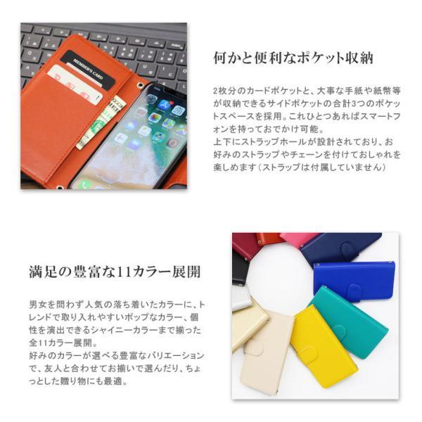 スマホケース らくらくスマートフォン3 F-06F fー06f ケース 手帳型 らくらくフォン f06f カバー スマホカバー 横 11カラーのシンプルデザイン cccworks 08