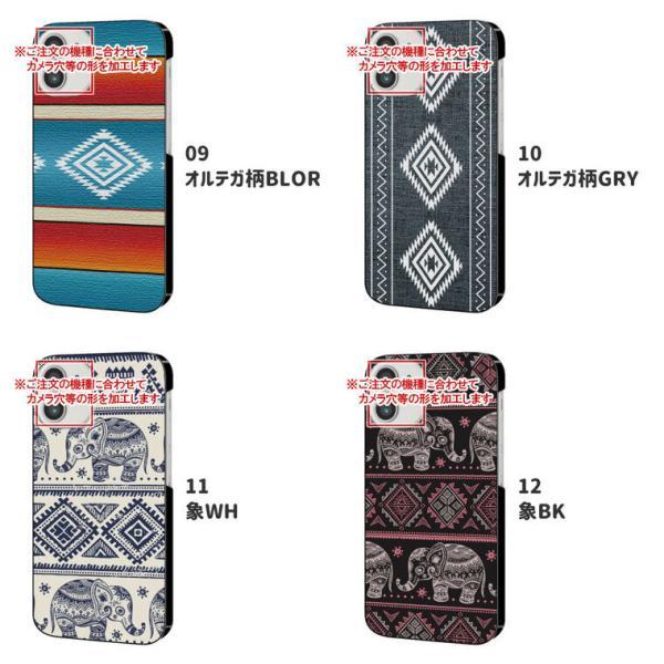 スマホケース GALAXY S8 SC-02J scー02j ケース ギャラクシー sc02j カバー スマホカバー かっこいいデザインの携帯ケース cccworks 06