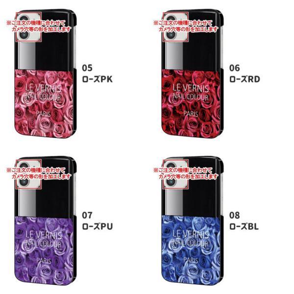 スマホケース Huawei P30 lite ケース ファーウェイ ライト カバー スマホカバー かわいいデザインの携帯ケース|cccworks|05