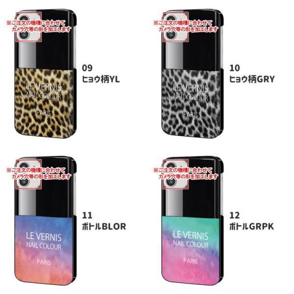 スマホケース Huawei P30 lite ケース ファーウェイ ライト カバー スマホカバー かわいいデザインの携帯ケース|cccworks|06