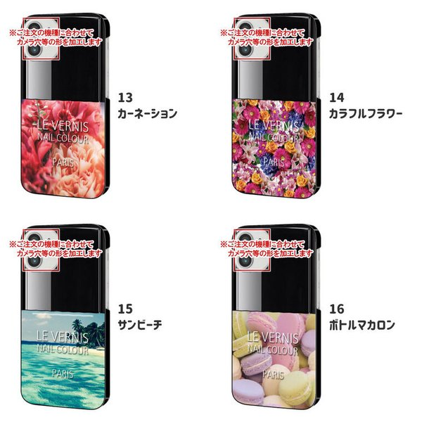 スマホケース Huawei P30 lite ケース ファーウェイ ライト カバー スマホカバー かわいいデザインの携帯ケース|cccworks|07