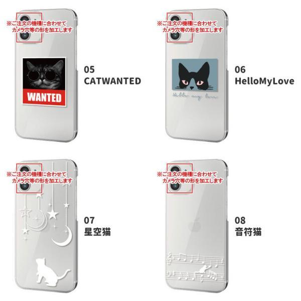 スマホケース iPhoneSE iPhone5 iPhone5S ケース アイフォンSE アイフォン5 カバー スマホカバー アニマルデザインの携帯ケース|cccworks|05
