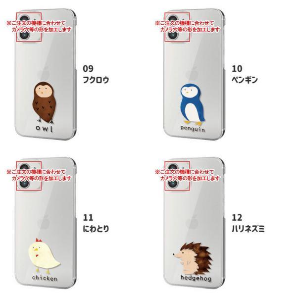 スマホケース iPhoneSE iPhone5 iPhone5S ケース アイフォンSE アイフォン5 カバー スマホカバー アニマルデザインの携帯ケース|cccworks|06