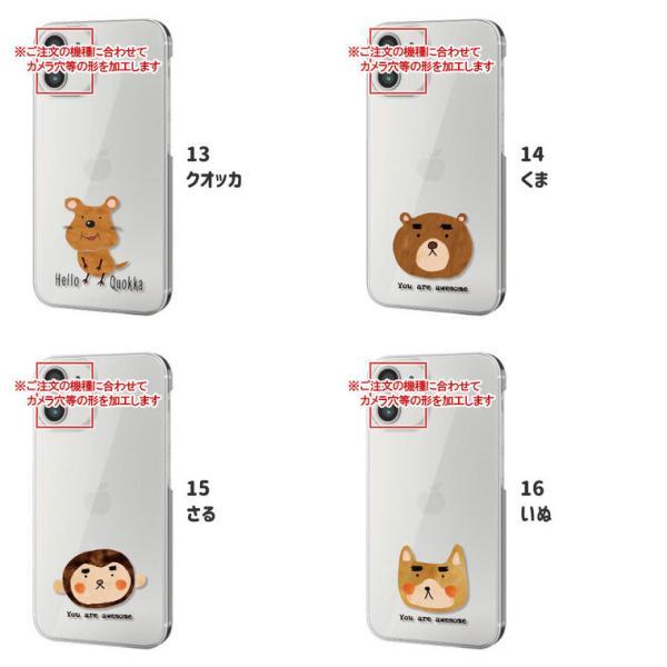スマホケース iPhoneSE iPhone5 iPhone5S ケース アイフォンSE アイフォン5 カバー スマホカバー アニマルデザインの携帯ケース|cccworks|07