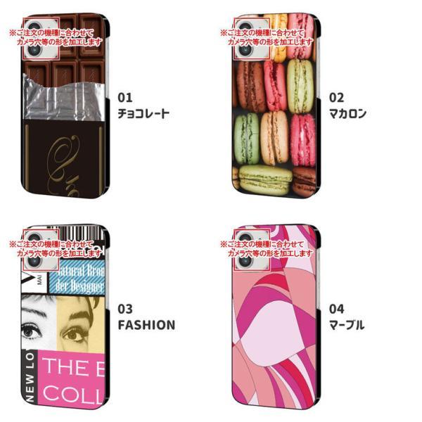 スマホケース iPhoneSE iPhone5 iPhone5S ケース アイフォンSE アイフォン5 カバー スマホカバー スイーツデザインの携帯ケース|cccworks|04