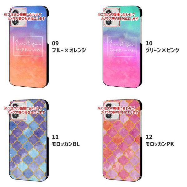 スマホケース iPhoneSE iPhone5 iPhone5S ケース アイフォンSE アイフォン5 カバー スマホカバー スイーツデザインの携帯ケース|cccworks|06
