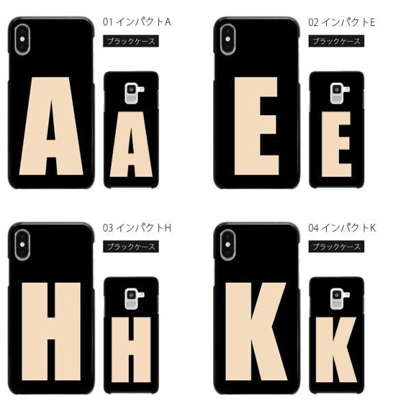 スマホケース iPod touch6 ケース アイポッド タッチ カバー スマホカバー 携帯ケース ハードケース イニシャル