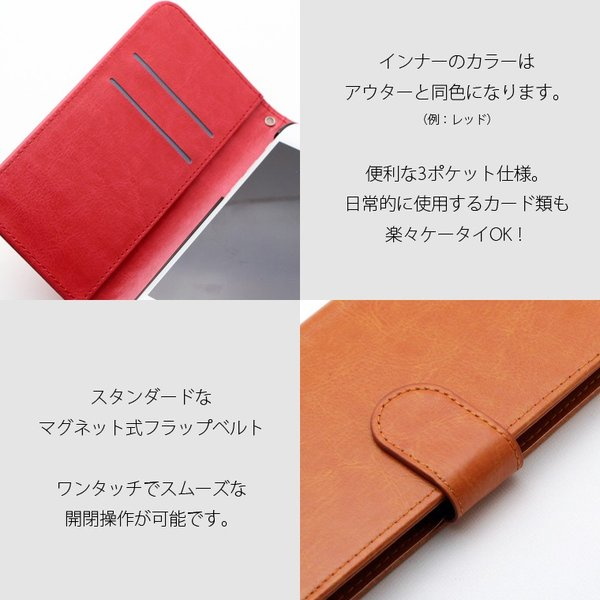 f96ca2538e ... スマホケース iPod touch6 ケース 手帳型 アイポッド タッチ カバー スマホカバー 横 シンプルなスムースレザー|