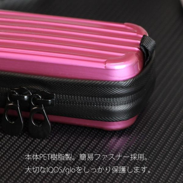 アイコス グロー ケース iQOS IQOS3 glo ケース スーツケース風 ポーチ 電子タバコ カバー 収納ケース 可愛い おしゃれ メンズ レディース 女性 プレゼント|cccworks|08