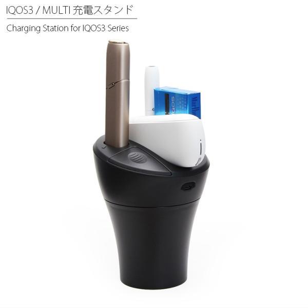 アイコス アイコス3 IQOS3.0 / IQOS3 MULTI 同時充電可能 灰皿 充電器 充電スタンド USB 車載 車 新型 IQOS スタンド オフィス 寝室 ケーブル付