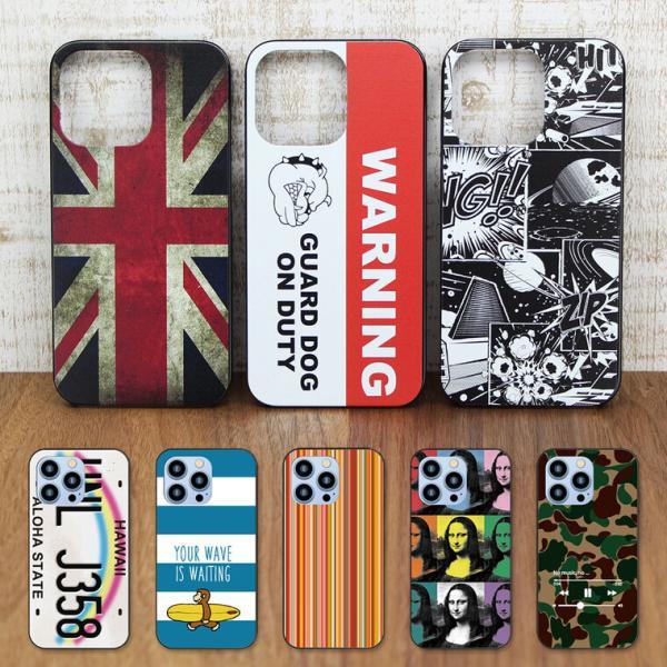 スマホケース LG style L-03K lー03k ケース l03k カバー スマホカバー 欧米デザインの携帯ケース