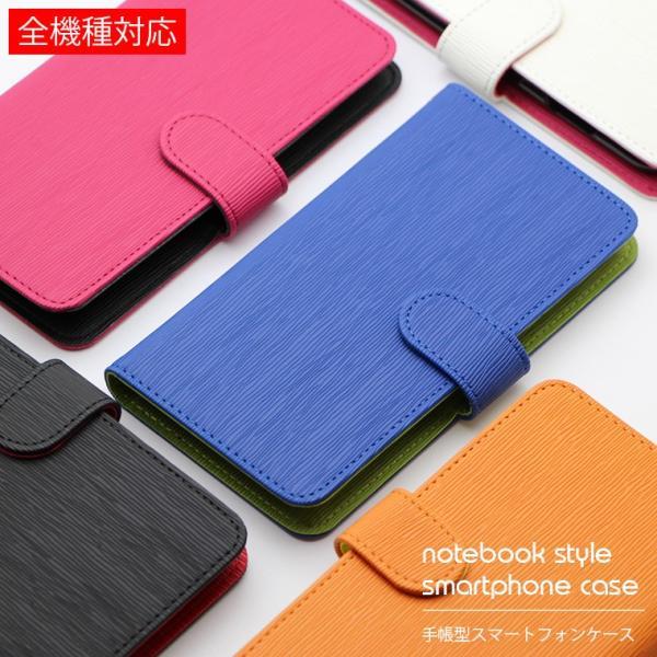 スマホケース LG style L-03K lー03k ケース 手帳型 l03k カバー スマホカバー 横 シックなシンプルデザイン