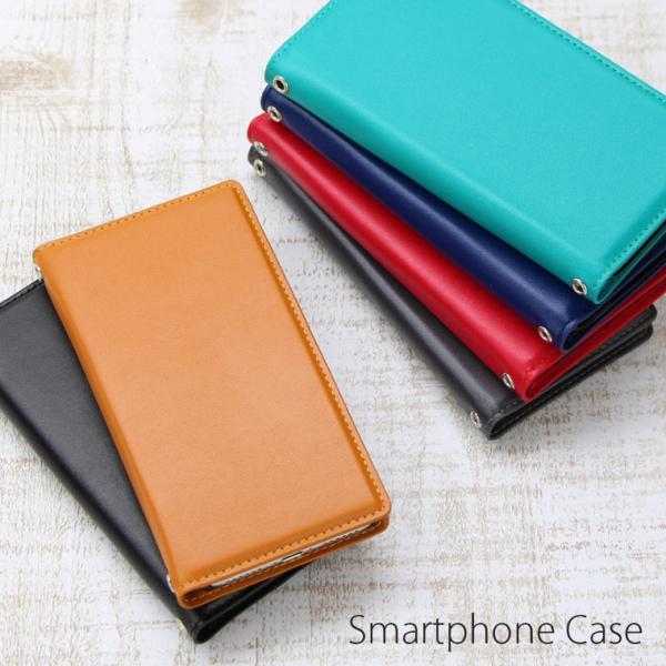 スマホケース LG style L-03K lー03k ケース 手帳型 l03k カバー スマホカバー 横 ベルトなし シンプル手帳