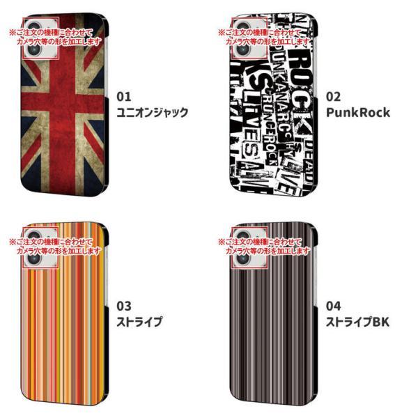 全機種対応 ケース iPhone XPERIA AQUOS ARROWS GALAXY DisneyMobile URBANO DIGNO isai HTC Huawei カバー ハードケース スマホケース スマホカバー 北米|cccworks|04