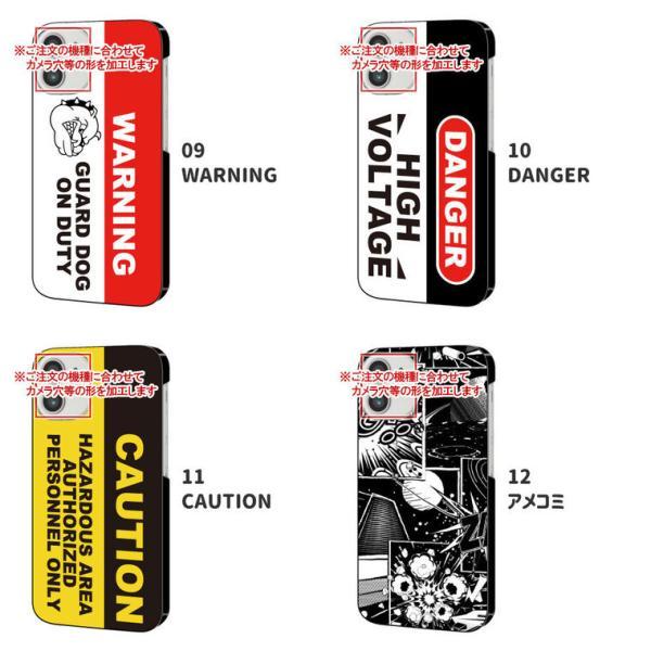 全機種対応 ケース iPhone XPERIA AQUOS ARROWS GALAXY DisneyMobile URBANO DIGNO isai HTC Huawei カバー ハードケース スマホケース スマホカバー 北米|cccworks|06