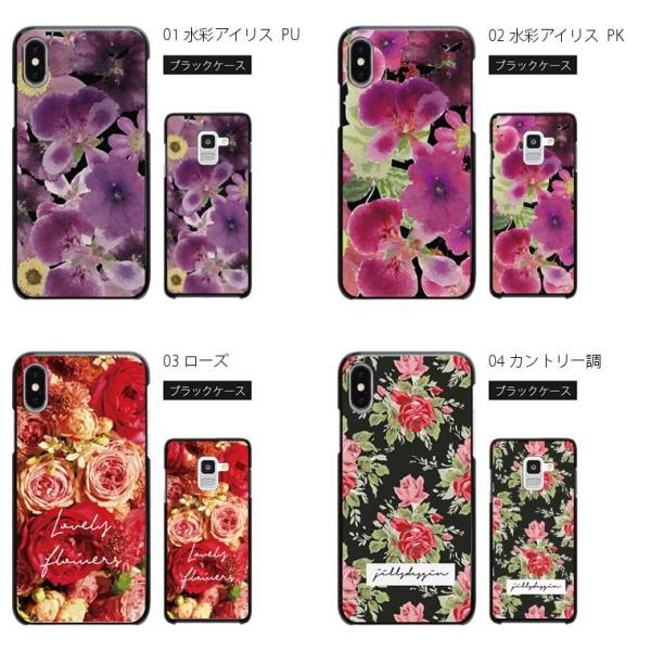 スマホケース XPERIA Z5 SO-01H soー01h ケース エクスペリア so01h カバー スマホカバー 花柄デザインの携帯ケース cccworks 02