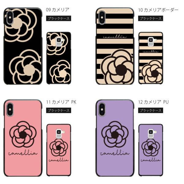 スマホケース XPERIA Z5 SO-01H soー01h ケース エクスペリア so01h カバー スマホカバー 花柄デザインの携帯ケース cccworks 04