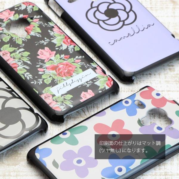 スマホケース XPERIA Z5 SO-01H soー01h ケース エクスペリア so01h カバー スマホカバー 花柄デザインの携帯ケース cccworks 06