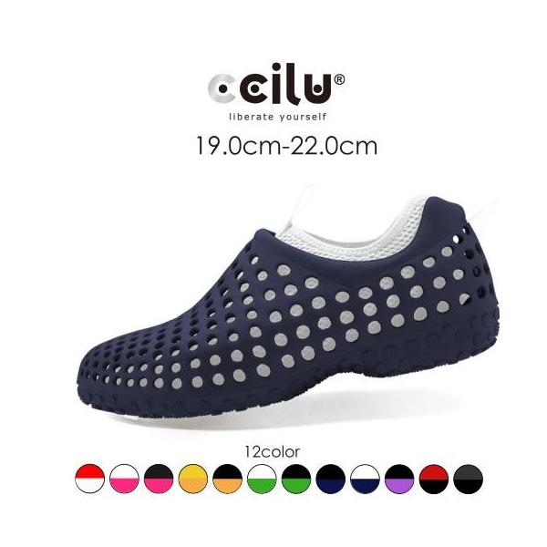 コンフォートシューズ メンズ スリッポン チル ccilu am2 amazon 軽量 靴 アウトレット 小さいサイズ アウトドア