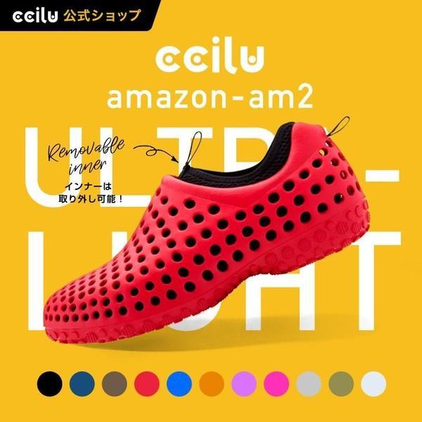 コンフォートシューズ メンズ スリッポン チル ccilu am2 amazon violet  25.5cm 軽量 オフィス 靴 アウトドア|ccilu
