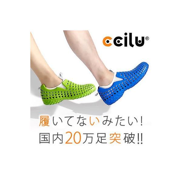 コンフォートシューズ メンズ スリッポン チル ccilu am2 amazon violet  25.5cm 軽量 オフィス 靴 アウトドア|ccilu|19