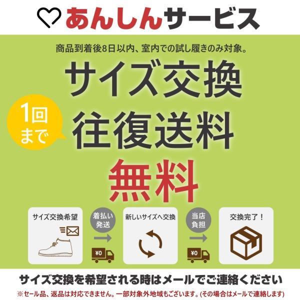 コンフォートシューズ スニーカー メンズ ブラック  ホワイト シューズ 靴 チル ccilu ccilu 02