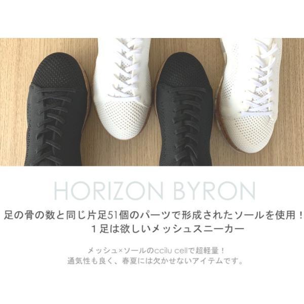コンフォートシューズ スニーカー メンズ ブラック  ホワイト シューズ 靴 チル ccilu ccilu 03
