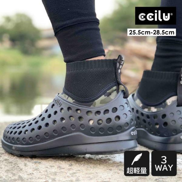 コンフォートシューズ メンズ カジュアル カモフラ ドハイカット スリッポン ccilu チル 靴 アウトドア|ccilu