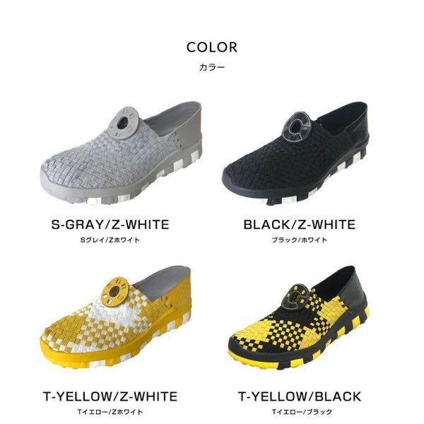 スリッポン メンズ 黒 軽量 チル ccilu HORIZON LINK コンフォートシューズ レディース 靴 アウトドア|ccilu|02