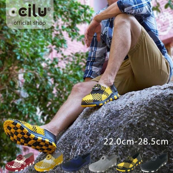 スリッポン メンズ 黒 軽量 チル ccilu HORIZON LINK コンフォートシューズ レディース 靴 アウトドア|ccilu|07