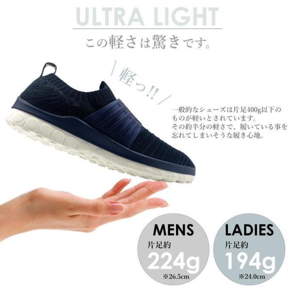 スリッポン メンズ チル ccilu horizon mercury  コンフォートシューズ レディース オフィス 靴 旅行 ccilu 05