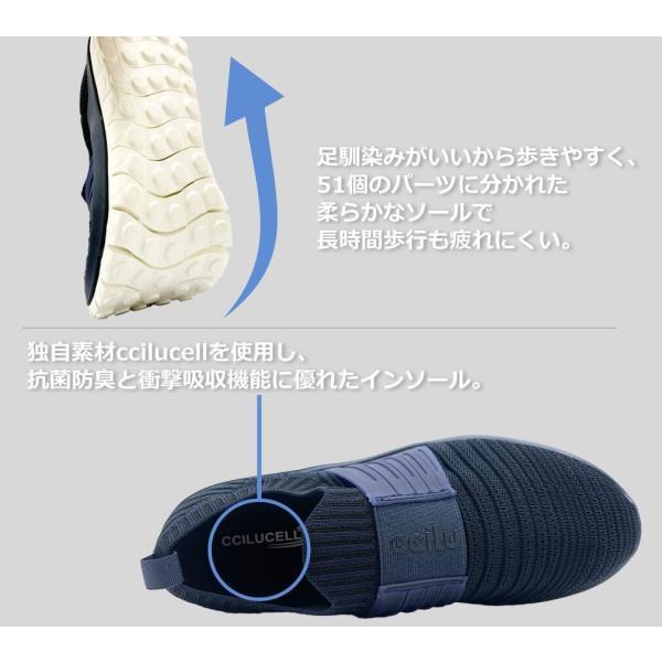 スリッポン メンズ チル ccilu horizon mercury  コンフォートシューズ レディース オフィス 靴 旅行 ccilu 06