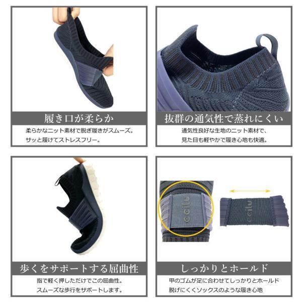 スリッポン メンズ チル ccilu horizon mercury  コンフォートシューズ レディース オフィス 靴 旅行 ccilu 07