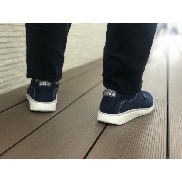 スニーカー メンズ おしゃれ  軽量 ストリート カジュアル 靴 旅行 チル ccilu panto-kitlope|ccilu|15