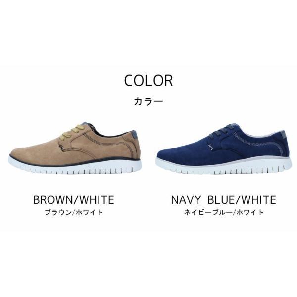 スニーカー メンズ おしゃれ  軽量 ストリート カジュアル 靴 旅行 チル ccilu panto-kitlope|ccilu|17