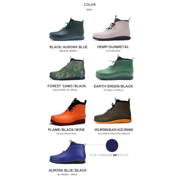 レインブーツ メンズ おしゃれ ショート 防水 雨 長靴 軽量 スニーカー チル ccilu PANTO PAOLO|ccilu|11